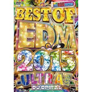 (洋楽DVD) 2枚組100曲EDM DVD, 洋楽 EDM, 2015 EDM! BEST OF EDM 2015 - ULTRA BEST - DJ SPIRAL (国内盤)(2枚組)|e-bms-store