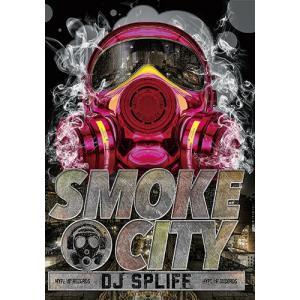 洋楽DVD タバコ 電子タバコを吸いながら観たい アメリカンテイスト満載DVD Smoke City - DJ Spliff 国内盤|e-bms-store