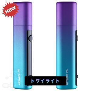 アイコス iQOS 互換機 ランキング 本体 電子タバコ 多機能 Hitaste P5|e-bms-store|12
