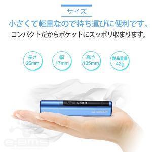 アイコス iQOS 互換機 ランキング 本体 電子タバコ 多機能 Hitaste P5|e-bms-store|03