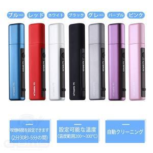 アイコス iQOS 互換機 ランキング 本体 電子タバコ 多機能 Hitaste P5|e-bms-store|04