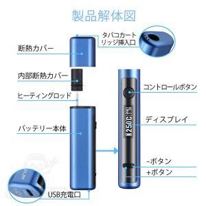 アイコス iQOS 互換機 ランキング 本体 電子タバコ 多機能 Hitaste P5|e-bms-store|05