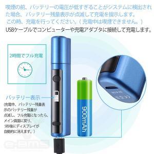 アイコス iQOS 互換機 ランキング 本体 電子タバコ 多機能 Hitaste P5|e-bms-store|07