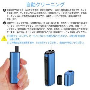 アイコス iQOS 互換機 ランキング 本体 電子タバコ 多機能 Hitaste P5|e-bms-store|09