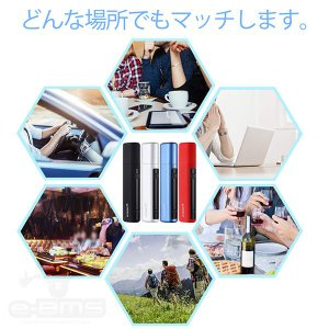 アイコス iQOS 互換機 ランキング 本体 電子タバコ 多機能 Hitaste P5|e-bms-store|10