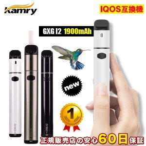 アイコス 互換機 本体 新型 電子タバコ GXG I2 大容量