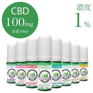 電子タバコ リキッド CBD リキッド 15ml CBD/100mg 高濃度 CANNAPRESSO カンナプレッソ 正規品保証 CBDオイル