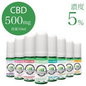 (クーポン利用で20% OFF) 電子タバコ リキッド CBD リキッド 15ml CBD/500mg 高濃度 CANNAPRESSO カンナプレッソ 正規品保証 CBDオイル