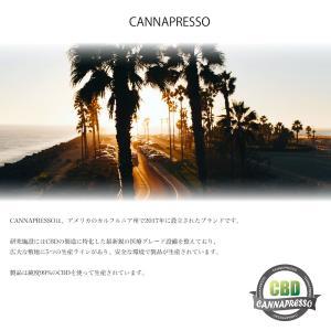 電子タバコ リキッド CBD リキッド 15ml CBD/500mg 高濃度 CANNAPRESSO カンナプレッソ 正規品保証 CBDオイル|e-bms-store|03