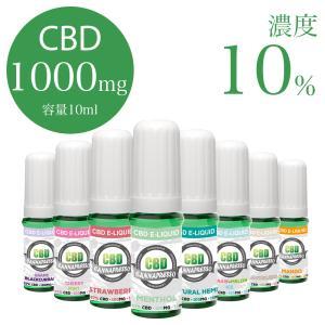 電子タバコ リキッド CBD リキッド 15ml CBD/1,000mg 高濃度 CANNAPRESSO カンナプレッソ 正規品保証 CBDオイル