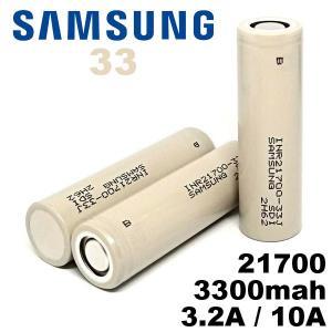 21700 バッテリー サムスン Samsung 21700 33J 3,300mAh 1個 充電可能 MOD VAPE 電子タバコ 電池 メーカー正規品|e-bms-store