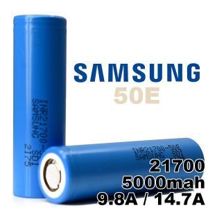 21700 バッテリー サムスン Samsung 21700 50E 5000mAh 1個 充電可能 MOD VAPE 電子タバコ 電池 メーカー正規品
