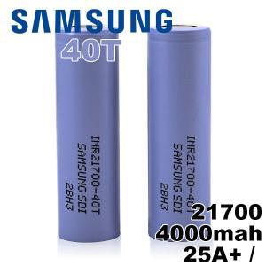 21700 バッテリー サムスン Samsung 21700 40T 4000mAh 1個 充電可能 MOD VAPE 電子タバコ 電池 メーカー正規品|e-bms-store