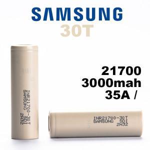 21700 バッテリー サムスン Samsung 21700 30T 3000mAh 充電可能 MOD VAPE 電子タバコ 電池 メーカー正規品