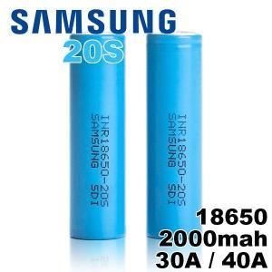 18650 バッテリー サムスン Samsung 18650 20S 2000mAh 充電可能 MOD VAPE 電子タバコ 電池 メーカー正規品