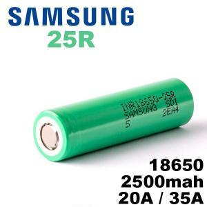 18650 バッテリー サムスン Samsung 18650 25R 2500mAh 充電可能 MOD VAPE 電子タバコ 電池 メーカー正規品