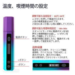アイコス iQOS 互換機 ランキング 本体 新型 電子タバコ 加熱式 Hitaste P6 e-bms-store 11