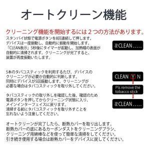 アイコス iQOS 互換機 ランキング 本体 新型 電子タバコ 加熱式 Hitaste P6 e-bms-store 12