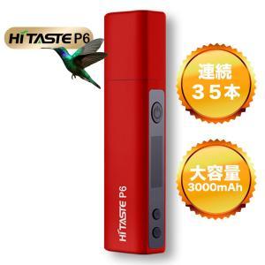 アイコス iQOS 互換機 ランキング 本体 新型 電子タバコ 加熱式 Hitaste P6 e-bms-store 17