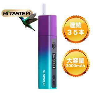 アイコス iQOS 互換機 ランキング 本体 新型 電子タバコ 加熱式 Hitaste P6 e-bms-store 18