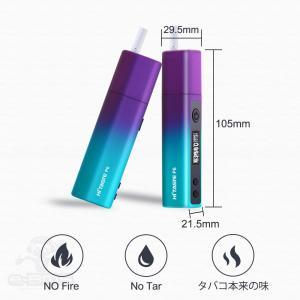 アイコス iQOS 互換機 ランキング 本体 新型 電子タバコ 加熱式 Hitaste P6 e-bms-store 03