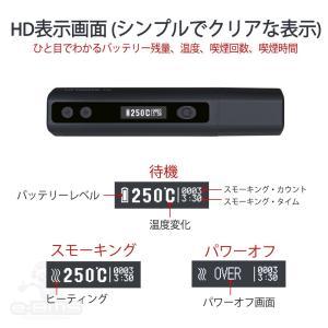 アイコス iQOS 互換機 ランキング 本体 新型 電子タバコ 加熱式 Hitaste P6 e-bms-store 06