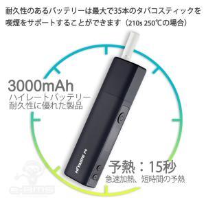 アイコス iQOS 互換機 ランキング 本体 新型 電子タバコ 加熱式 Hitaste P6 e-bms-store 08