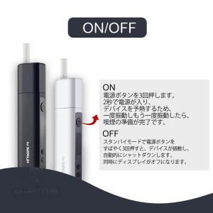 アイコス iQOS 互換機 ランキング 本体 新型 電子タバコ 加熱式 Hitaste P6 e-bms-store 10