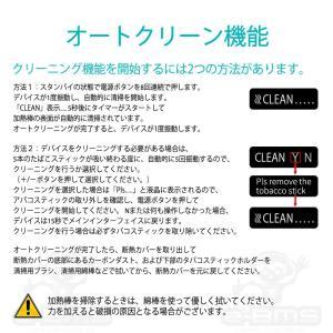アイコス iQOS 互換機 ランキング 本体 新型 電子タバコ 加熱式 Hitaste P6 mini|e-bms-store|11