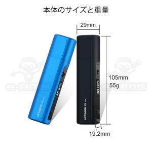 アイコス iQOS 互換機 ランキング 本体 新型 電子タバコ 加熱式 Hitaste P6 mini|e-bms-store|04
