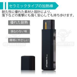 アイコス iQOS 互換機 ランキング 本体 新型 電子タバコ 加熱式 Hitaste P6 mini|e-bms-store|06