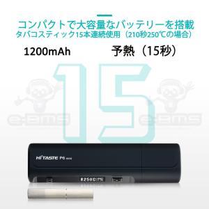 アイコス iQOS 互換機 ランキング 本体 新型 電子タバコ 加熱式 Hitaste P6 mini|e-bms-store|07