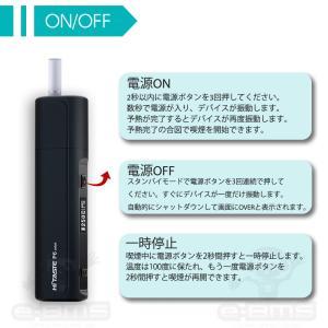 アイコス iQOS 互換機 ランキング 本体 新型 電子タバコ 加熱式 Hitaste P6 mini|e-bms-store|08