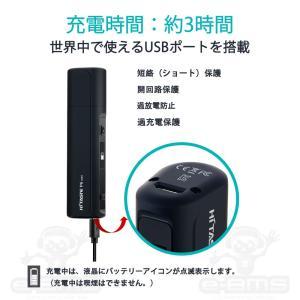 アイコス iQOS 互換機 ランキング 本体 新型 電子タバコ 加熱式 Hitaste P6 mini|e-bms-store|09