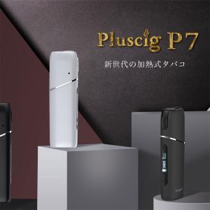 (クーポン利用で300円OFF) アイコス 互換機 iQOS 互換 加熱式タバコ 本体 電子タバコ 最大50本連続 Pluscig P7 3,500mAh ランキング|e-bms-store|02