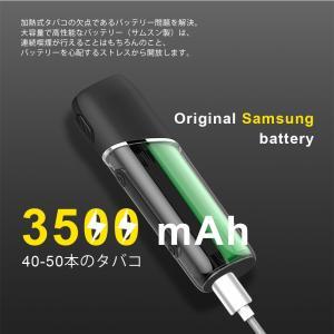 (クーポン利用で300円OFF) アイコス 互換機 iQOS 互換 加熱式タバコ 本体 電子タバコ 最大50本連続 Pluscig P7 3,500mAh ランキング|e-bms-store|04