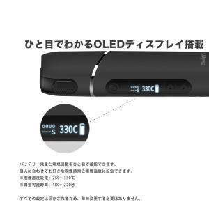 (クーポン利用で300円OFF) アイコス 互換機 iQOS 互換 加熱式タバコ 本体 電子タバコ 最大50本連続 Pluscig P7 3,500mAh ランキング|e-bms-store|09