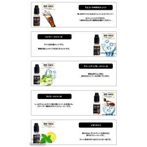 電子タバコ リキッド BI-SO ビソー 国産 15ml|e-bms-store|02