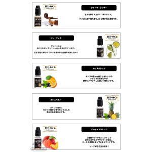 電子タバコ リキッド BI-SO ビソー 国産 15ml|e-bms-store|03