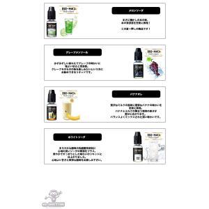 電子タバコ リキッド BI-SO ビソー 国産 15ml|e-bms-store|04
