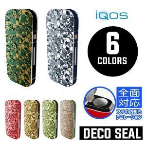アイコス iQOS アイコス専用スキンシール [スカル迷彩] 表・裏・側面・中 全面対応 アイコス / iQOS / 電子タバコ iQOS スキンシール スカルフェミ|e-bms-store
