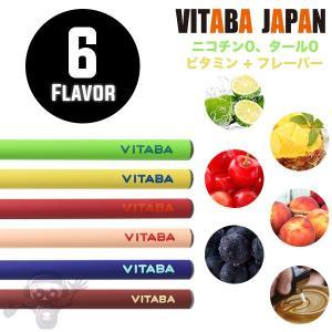 国内正規品 ビタミン入り 次世代電子タバコ VITABA ビタバ 電子タバコ 全種 VITABA|e-bms-store