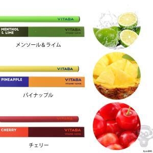 国内正規品 ビタミン入り 次世代電子タバコ VITABA ビタバ 電子タバコ 全種 VITABA|e-bms-store|02