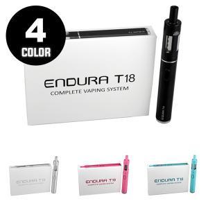 電子タバコ スターターキット初心者にも Innokin Endura T18 1000mAh イノキン エンデュラ Endura エンデュラ アクアブルー e-bms-store