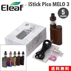 電子タバコ 正規品 最新モデル Eleaf iStick Pico MELO 3 mini スターターキット 新色 18650バッテリー 2100mAh VTC4付 ピコ イーリーフ|e-bms-store