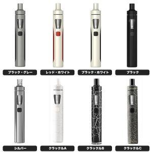 電子タバコ 本体 ベイプ スターターキット Joyetech eGo AIO 日本正規品 e-bms-store 04