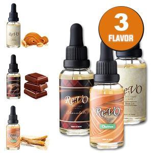 電子タバコ リキッド BI-SO ReVO ビソー 30ml|e-bms-store