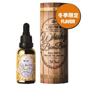 電子タバコ リキッド BI-SO 限定リキッド ビソー 30ml ウィスキー・ボンボン|e-bms-store