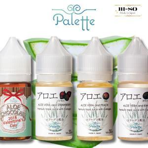 電子タバコ リキッド BI-SO Palette ビソー パレット|e-bms-store