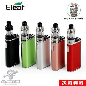 電子タバコ NEW iStick MELO with MELO 4 バッテリー 4400mAh 内蔵 スターターキット イーリーフ アイスティック・メロ・4|e-bms-store